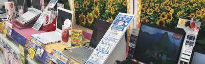 家電パソコンコーナー